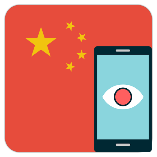 china-phone-eye