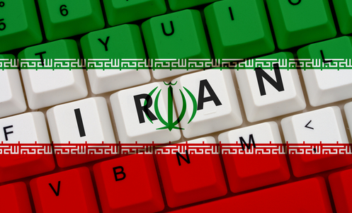How to Bypass Iran's New National Internet |
