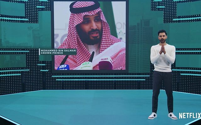 Netflix Complies with Saudi Arabia's Censorship Request