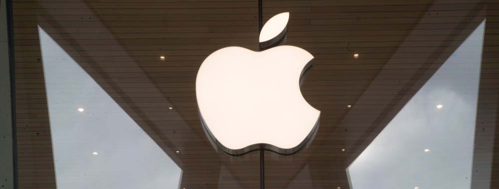 Apple's New Private Relay Feature is Not a VPN