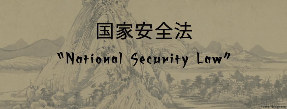 China's National Security Law is being Used to Censor Art in Hong Kong